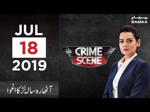 18 Saala Larka Aghwa | Crime Scene | SAMAA TV | 18 July 2019