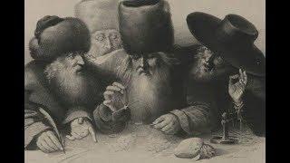 Еврейская история №1.  Суд Высшей инстанции /от Ребе Цемец Цедека/ Аркадий Кодрянский