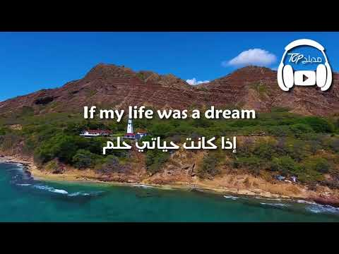 Massari - Brand New Day مترجمة عربي