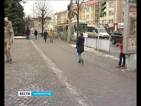 В Балтийске одобрили генплан города