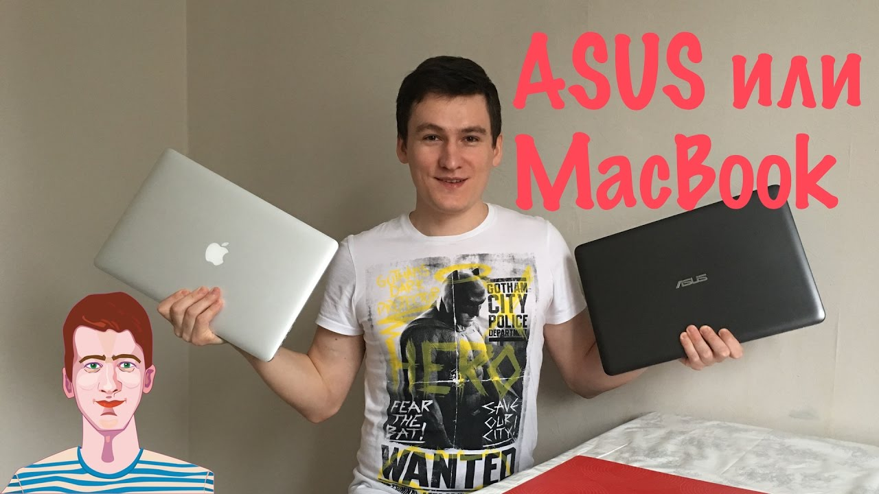 Купить apple macbook pro 13