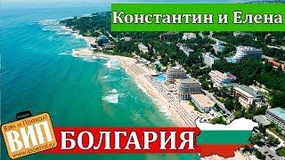 видео Курорты Болгарии для отдыха, куда поехать, погода, цены