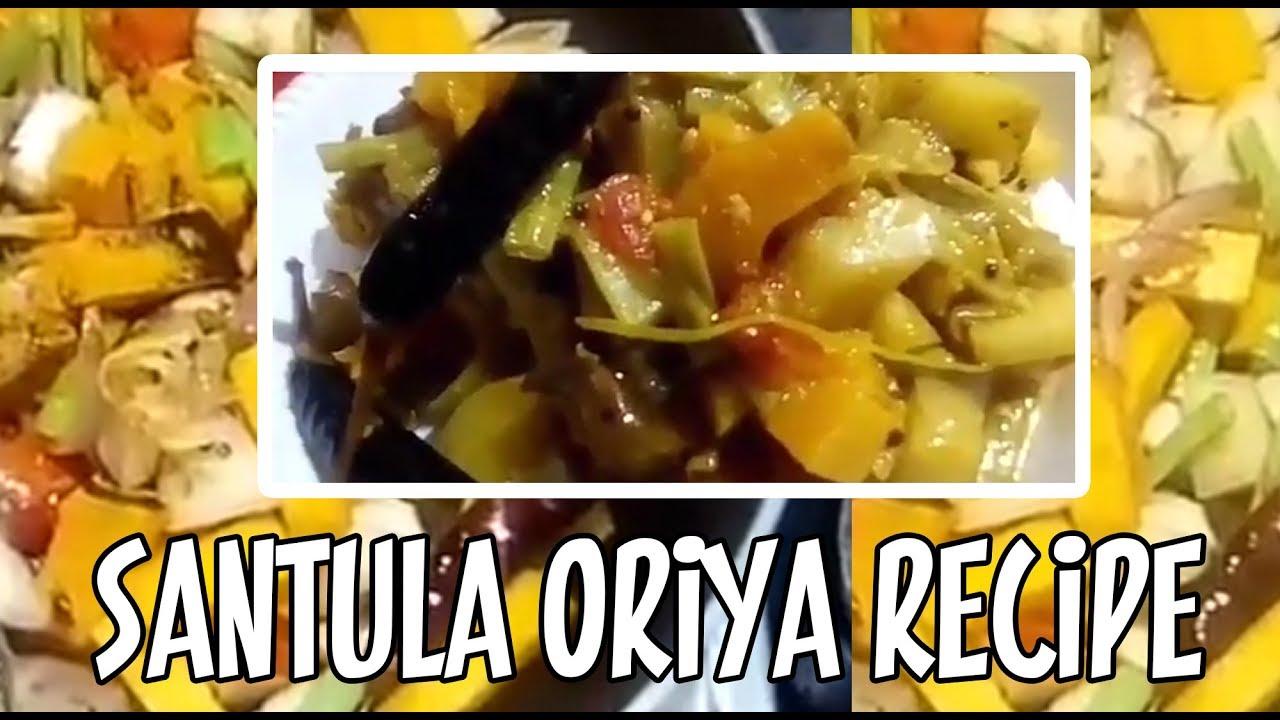 How to make oriya food santula recipe santula oriya recipe how to make oriya food santula recipe santula oriya recipe mixed vegetable curry forumfinder Image collections