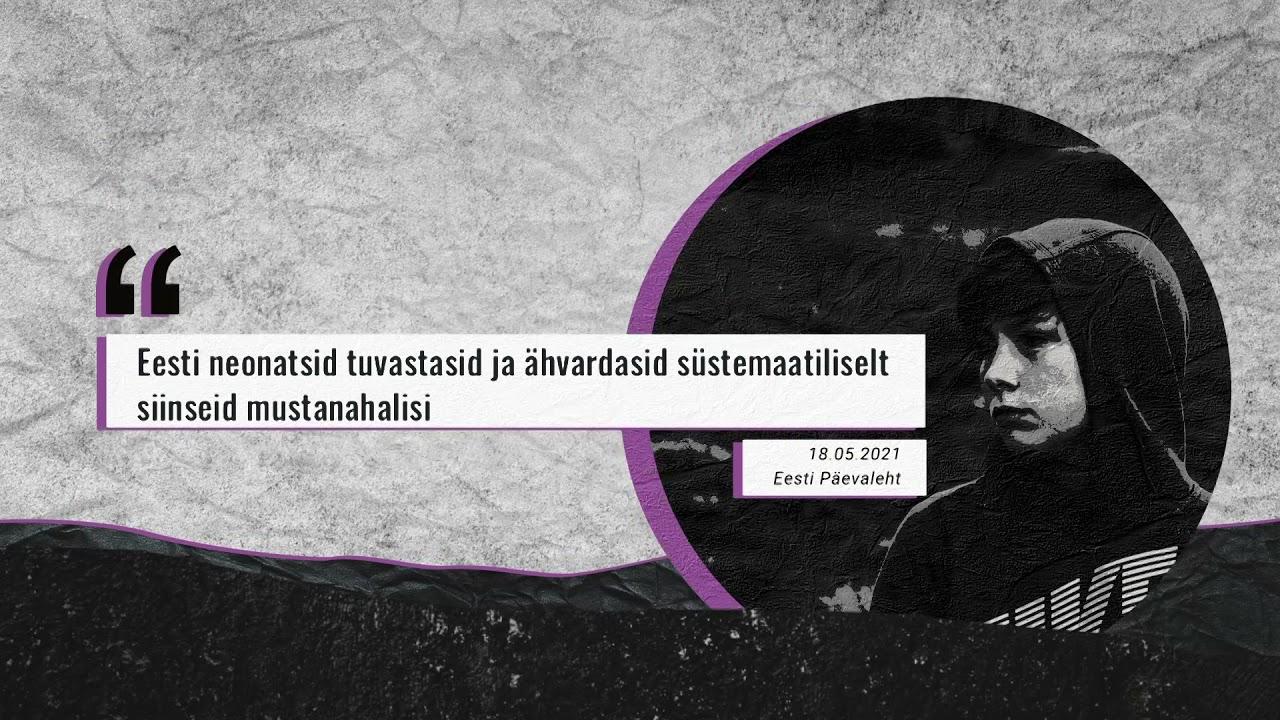 ESSE - vihakuriteod Eestis