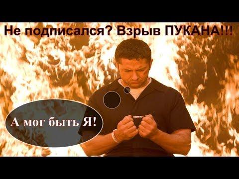 Это интересно! Мнение Казахстанцев о деле Алибииз YouTube · Длительность: 4 мин16 с