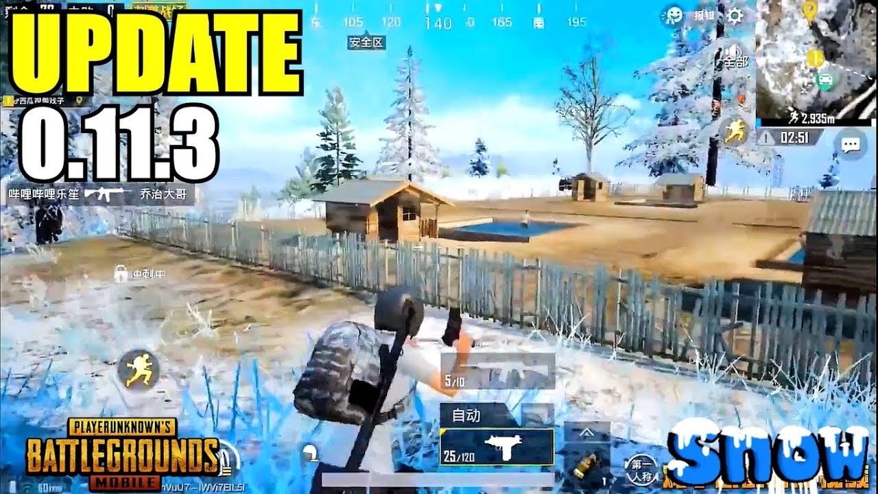 PUBG Mobile I UPDATE 0 11 3 IS OUT!! Lightspeed Chinese Version All  Features (Android) HD