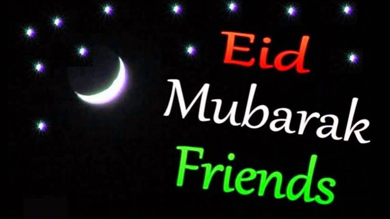 Eid Mubarak Bangla Song