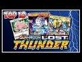 LOST THUNDER! Top 10 Pokemon Cards