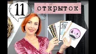 DIY Стильные новогодние ОТКРЫТКИ - 11 штук! + куча лайфхаков бонусом!