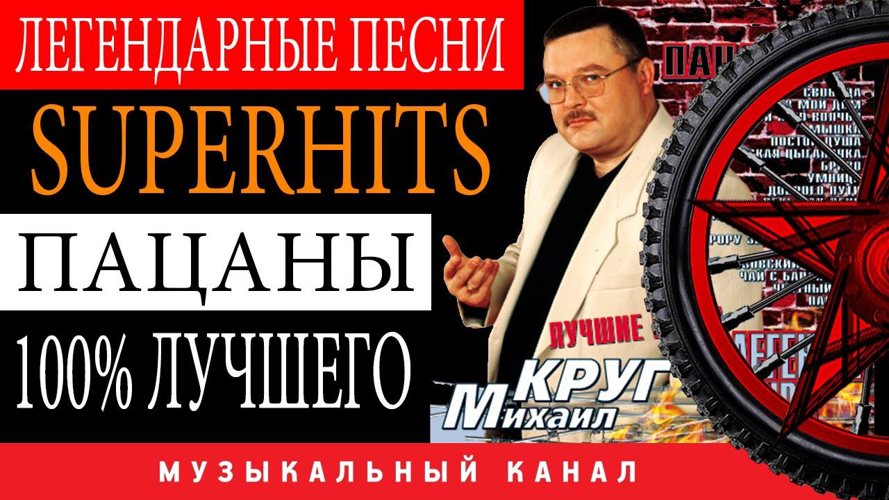 Ранние концерты м круга — photo 10