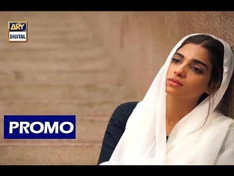 """ Aisi Hai Tanhai "" New Drama Serial Coming soon on Ary Digital Teaser 1"