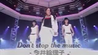 今井絵理子 Don't stop the music 作詞: T2YA 作曲:T2YA.