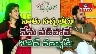 Megha Akash About Bad Moment With Nithiin   Chal Mohana Ranga Interview   Rao Ramesh   hmtv News