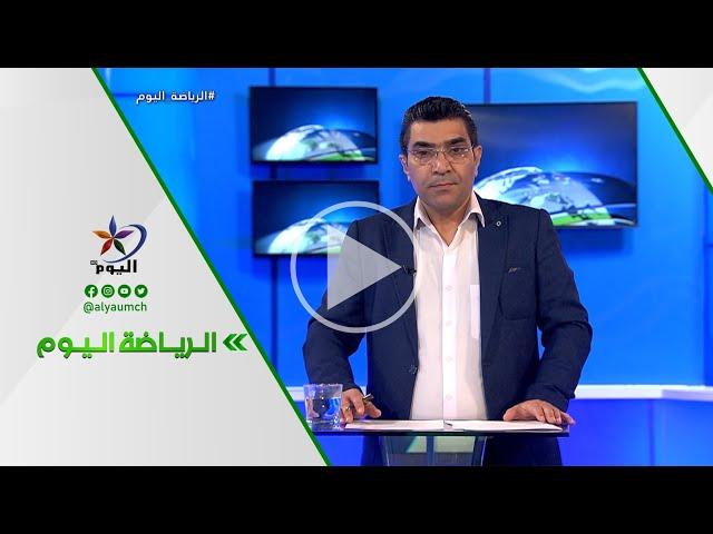 منتخب سوريا يخسر أمام البحرين ويستعد لمواجهة إيران استعدادا لاستئناف رحلته في التصفيات المزدوجة