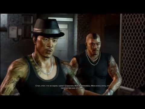 Sleeping Dogs прохождение. Часть 2. Уличные бои