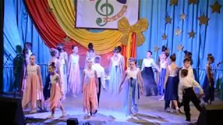 ансамбль сучасного та естрадного танцю