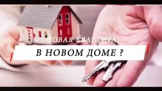 """Программа """"Коммунальная квартира"""" на 8 канале - 69 выпуск. ЖК «Базарная»."""