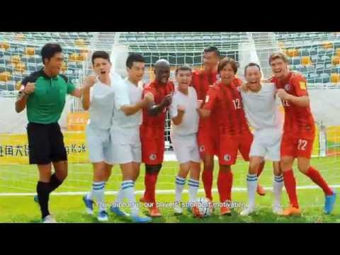 "Hong Kong Football Association (HKFA) - 60"" Publicity Video ""Hooray for Hong Kong Football"""