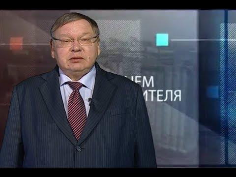 Поздравление губернатора Ивановской области Павла Конькова с Днем строителя