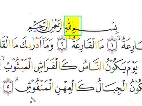 Terbaru Tajwid Itu Gampang Srt Al Qoriah