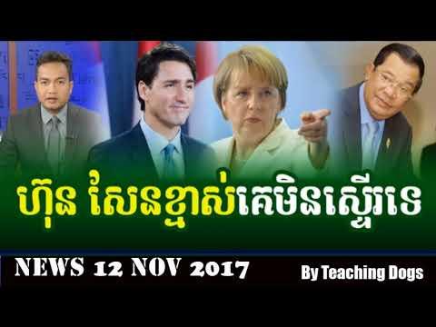Cambodia News Today RFI Radio France International Khmer Morning Sunday 11/12/2017