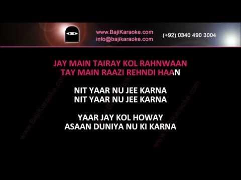 Gaddi tu manga de - Video Karaoke - Nadeem Abbas by BAJI KARAOKE Pakistani