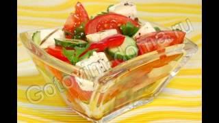 Рецепты салатов:Салат из помидоров,огурцов с маринованной брынзой или фетой