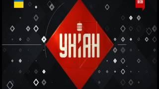 """Переход канала """"Униан"""" на формат вещания 16:9 (Украина, 01.06.2017)"""