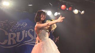 2020/07/26 INSA 夏野大空お誕生日会 夜の部 #くるーず #夏野大空.