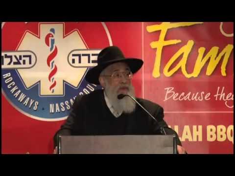 PROGRAM   Hatzalah at The Sands Atlantic Beach NY