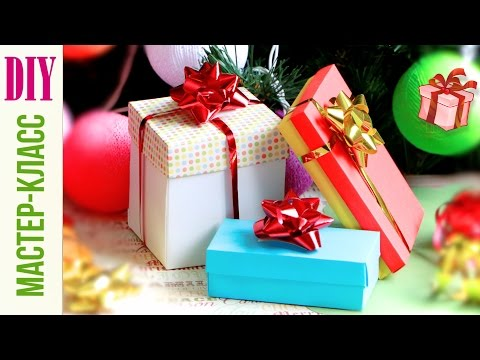 Как сделать КОРОБКУ ДЛЯ ПОДАРКА из бумаги / Gift box DIY / NataliDoma