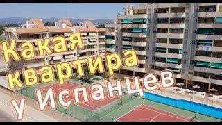 иСПАНИЯ. Какие квартиры в Европе. Валенсия, дома испанцев, придомовая территория. Влог о путешествии
