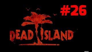 Прохождение Dead Island - Часть 26. Ночной ястреб