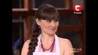 Мастер шеф Оксана Самойлова!