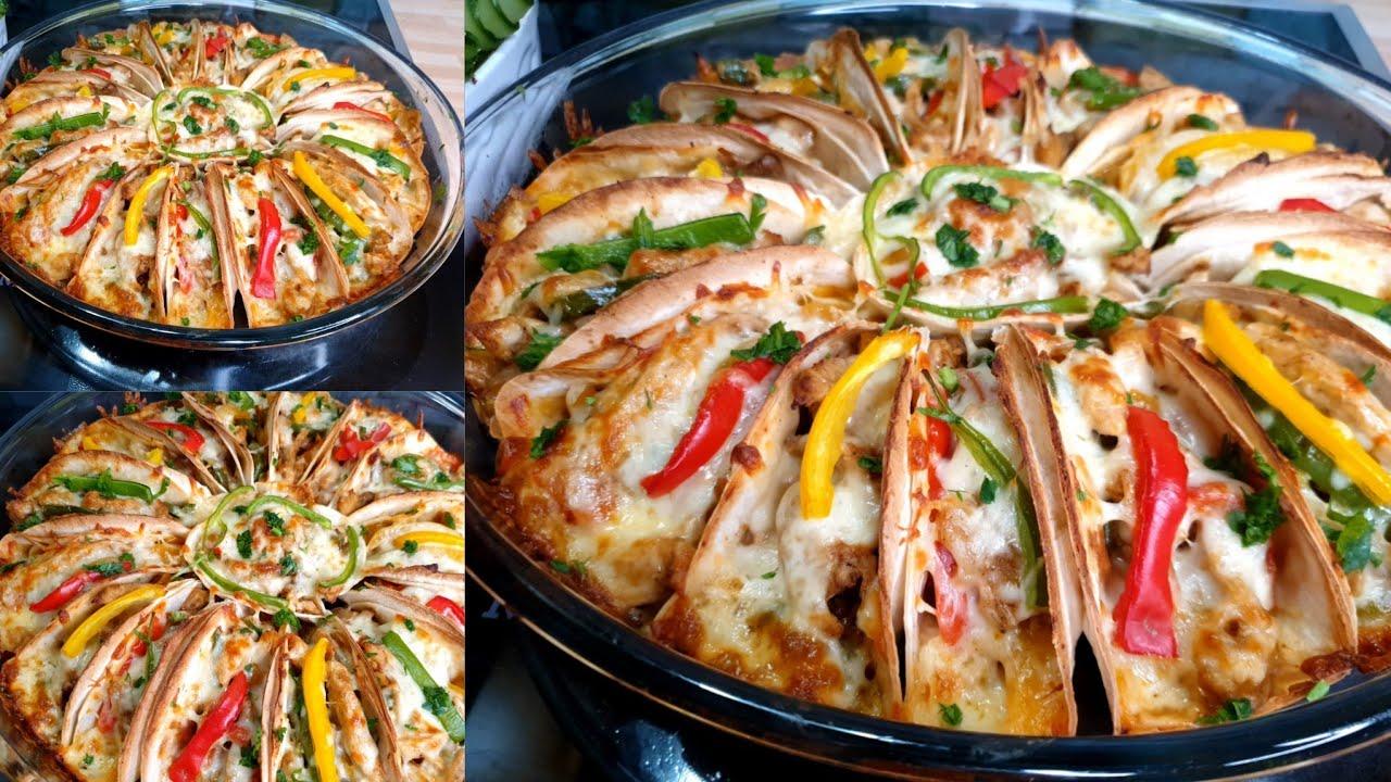 صينية تورتيلا الدجاج الشهية حضريها لعيلتك بدقائق سريعة وطريقة سهلة