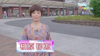 【4K】榊原郁恵の町のお嬢さん