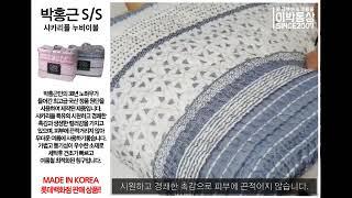 2019년4월 박홍근이불패드동영상