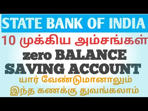 zero-balance-account-in-sbi-tamil-|-sbi-savings-account-in-tamil