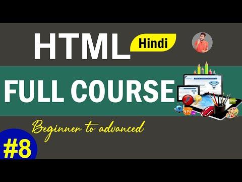 8- Anchor Tag Attribute in HTML | HTML tutorial in Hindi thumbnail