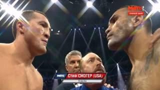 Денис Лебедев - Виктор Рамирес. Бокс 21.05.2016