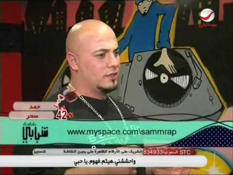 Ostaz Samm's Interview on Rotana Music TV