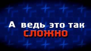 Влог #1.Тупая пизда Вконтакте.
