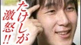 【悲報】橋爪遼容疑者の薬物逮捕の影響で父である橋爪功さんがwwwたけし...