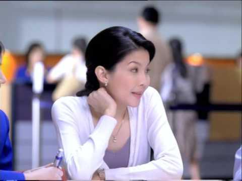 Threesome : Bangkok Bank