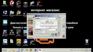 Функционал программы TECU 3