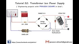 Transformer less Power Supply …