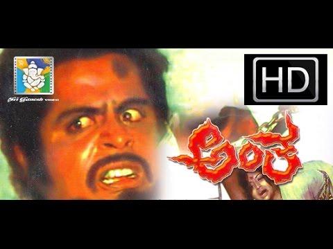 Anta - Kannada Full Movie | Rebel Star Ambareesh