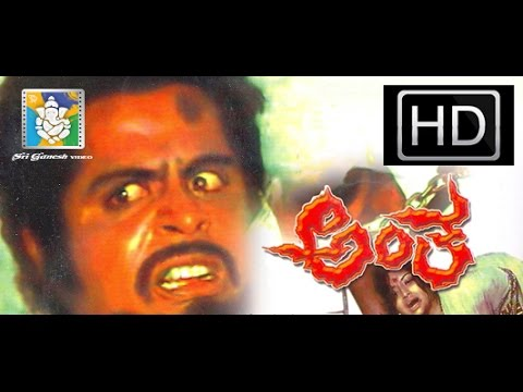 Anta - Kannada Full Movie | Rebel Star Ambareesh