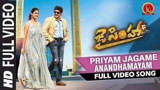 Priyam Jagame Anandhamayam Full Video Song  - Jai Simha - Balakrishna - Nayanthara - KS Ravi Kumar