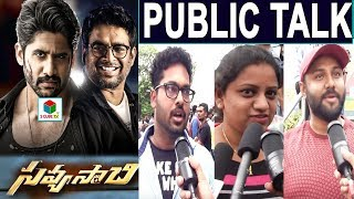 Savyasachi Movie Public Talk | Naga Chaitanya | Nidhhi Agerwal | Telugu 2018 New Movies Review